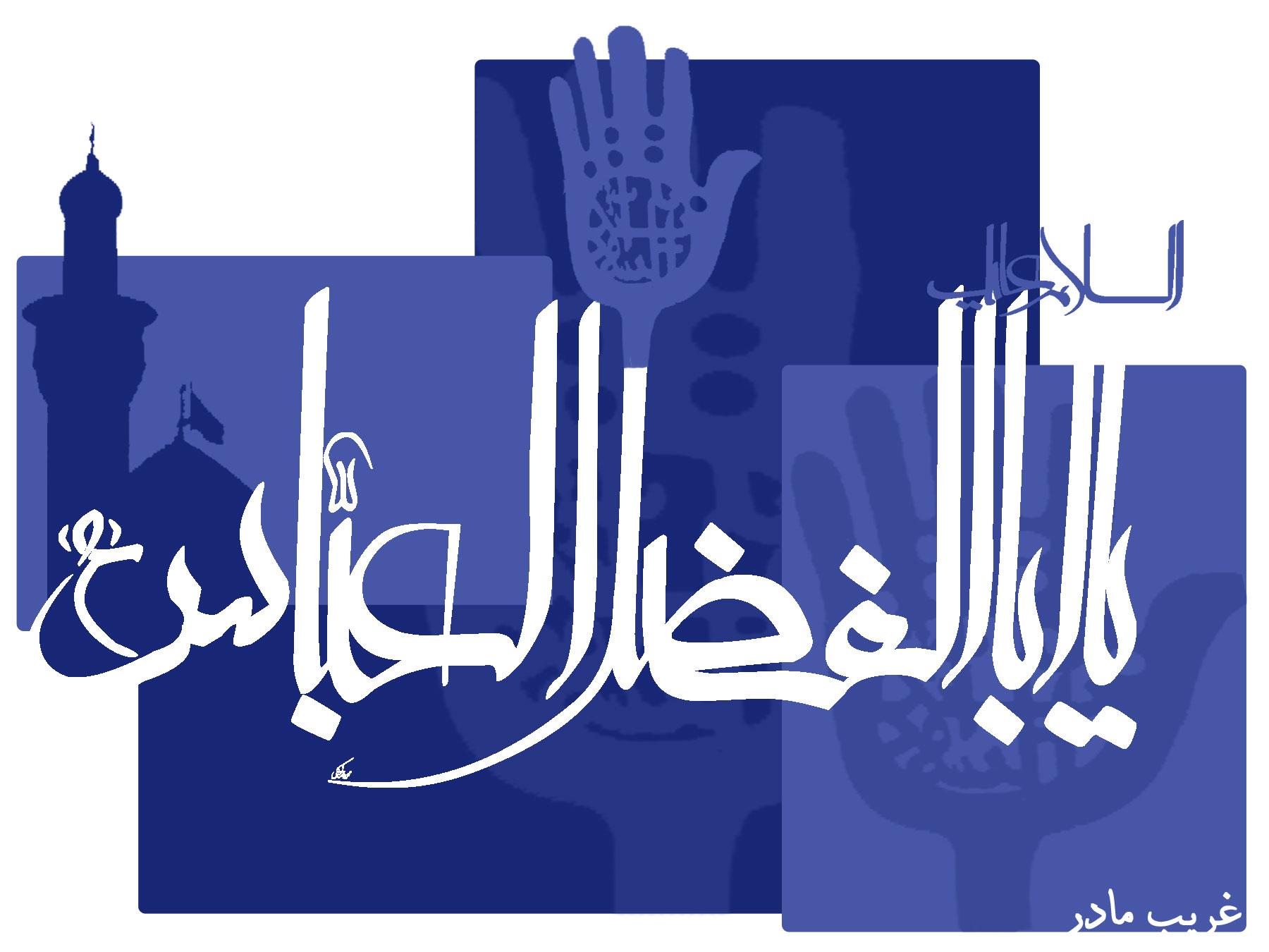 کمک رییس جمهور به مادر دو شهید و کنگره شهدای هرمزگان